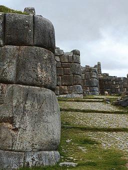 Saksaywaman Cusco